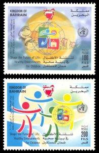 Bahrain 2003 Scott #588-589 Mint Never Hinged