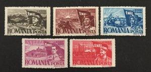 Romania 1947 #B363-7, Labor Day, MNH(see note).