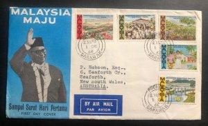 1966 Kuching Sarawak Malaysia First Day Cover FDC To Australia Sampul Surat Hari