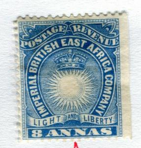 BRITISH KUT; 1890 Classic E.A.Company issue Mint hinged 8a. IMPERF Margin