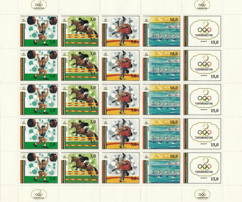 Turkmenistan BARCELONA OLYMPICS SHEET 5 SETS 25 STAMPS W/SURCHARGE OVERPRINT