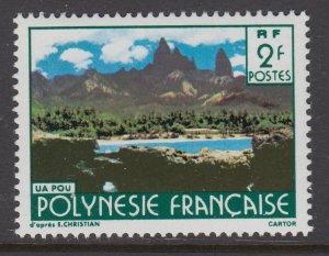 French Polynesia 314 MNH VF
