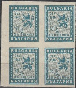 Stamp Bulgaria SC 0526 Block 1946 Postage Stamp Day Lion Rampant Soviet MNH