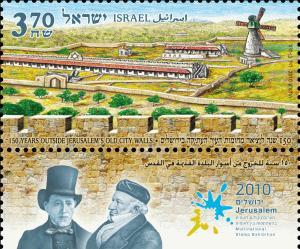 2010 Israel 2128 150 Years Outside Jerusalem's Old City Walls