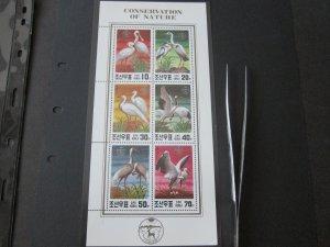 North Korea 1991 Sc 2976a Bird set MNH