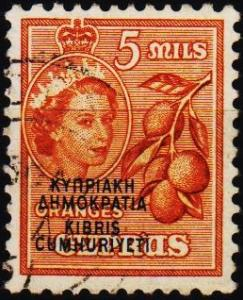 Cyprus. 1960 5m S.G.190 Fine Used
