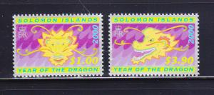 Solomon Islands 895-896 Set MNH Year of The Dragon