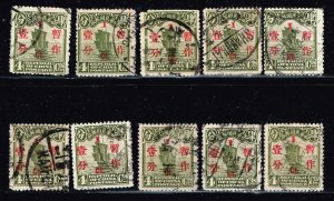 CHINA STAMP JUNK RED SURCHARGED STAMP COLLECTION LOT