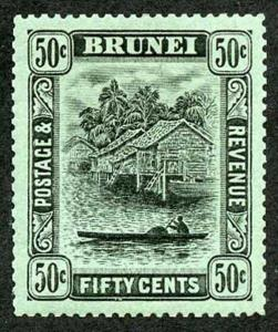 Brunei SG45 1908 50c black on green Fine M/Mint
