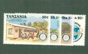 TANZANIA 137-40 MH CV$ 2.80 BIN$ 1.25