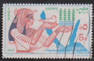 Egypt Sc#1314 Used