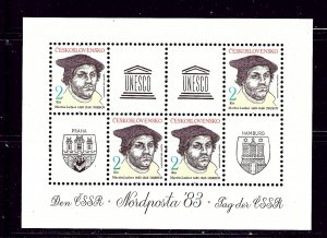 Czechoslovakia 2446a MNH 1983 Martin Luther sheet of 4