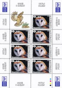 RUSSIA LOCAL SHEET OWLS BIRDS