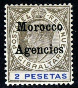MOROCCO AGENCIES KE VII 1905 Two Pesetas Second Setting Overprint SG 23 MINT