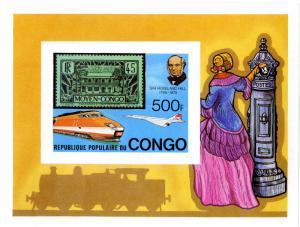 PEOPLE'S REP CONGO 503 MNH SCV $5.75 BIN $3.50