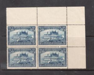 Canada #99 Very Fine Never Hinged Corner Block **With Certificate**