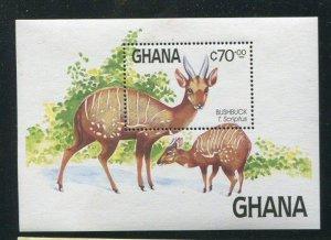 Ghana #932 Mint