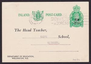 NEW ZEALAND 1964 2½d on 2d OFFICIAL postcard - Education Dept - used........2454