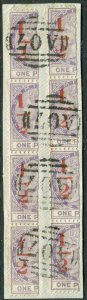 DOMINICA-1882 ½d on half 1d Lilac 2 vertical strips of four used on piece Sg 11