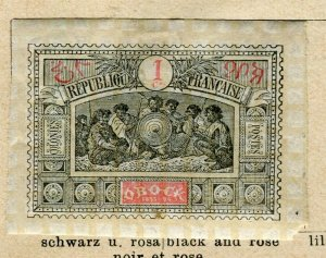 FRENCH COLONIES OBOCK; 1894 classic Imperf issue Mint hinged 1c. value