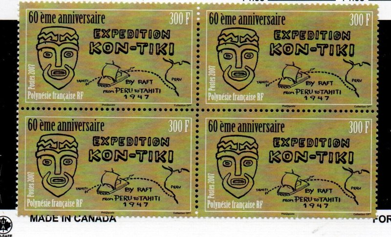 French Polynesia 954 Mint Never Hinged Block of Four