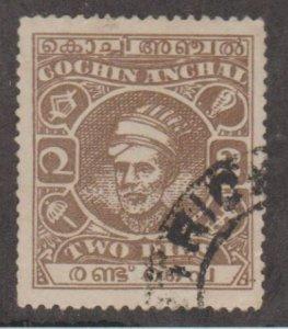 India Feudatory States - Cochin Scott #63 Stamp - Used Single