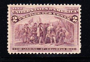 #231 XF/OG Barely hinged a nice fresh stamp!