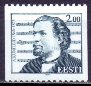 Estonia. 1995. 269. Composer. MNH.