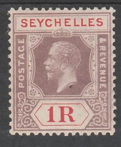 SEYCHELLES 1921 KGV 1R DIE II WMK MULTI SCRIPT CA PART GUM
