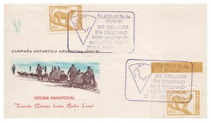 Argentina, Antarctic Cachet and/or Cancel, #127