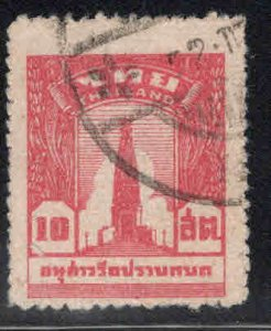 Thailand Scott 259a Used type 2 monument stamp