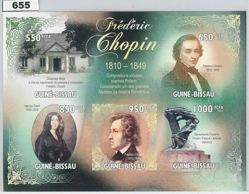 GUINEA BISSAU - ERROR, 2010 IMPERF SHEET: CHOPIN, GEORGE SAND, CLASSIC MUSIC