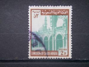 SAUDI ARABIA, 1972, used 2p, Expansion Mosque, Scott 504