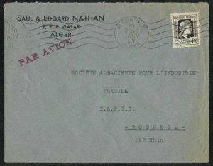 Jewish Judaica cover Alger Algeria to Rosheim 1947 - SAUL & EDGARD NATHAN
