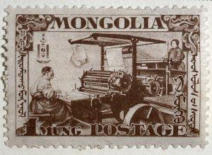 AlexStamps MONGOLIA #62 VF Mint