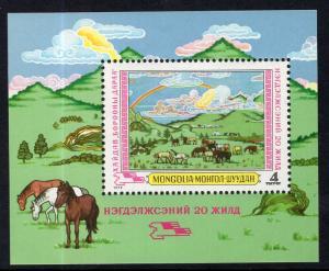 Mongolia 1076 Souvenir Sheet MNH VF
