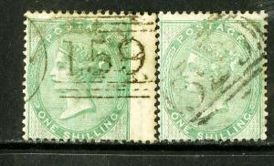 Great Britain Stamps # 28 + 28A VF Used Scott Value $600.00