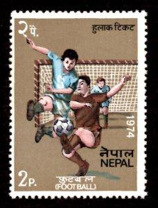 Nepal 1974 Football Sports Games Soccer 2p Sc.285 MNH