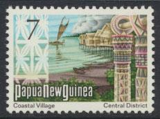 Papua New Guinea SG 245 SC# 373 MNH see scan