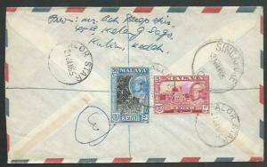 MALAYA KEDAH 1965 registered cover Alor Star to Singapore..................60513
