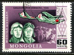 Mongolia; 1978; Sc. # C105; O/Used Single Stamp
