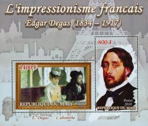 Mali French Impressionism Edgar Degas Art Sov. Sheet of 2 Stamps Mint NH