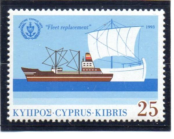 Cyprus Sc 821 1993 Shipping stamp mint NH