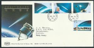 Hong Kong FDC FU SG 507- 510  - 1986 Comet Halley