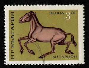 Animal, Bulgaria, 3ct (TS-220)