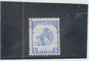 Burma  Scott#  2N54  MH  (1943 Bullock Cart)