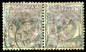 HERRICKSTAMP STRAITS SETTLEMENTS 1937 KG VI 8¢ Gray Horizontal Pair Used