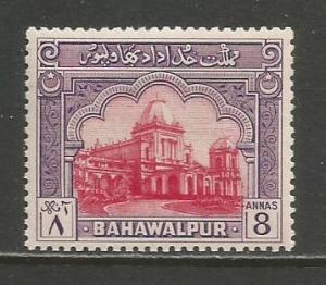 Pakistan-Bahawalpur  #10  MNH (1948) c.v. $3.75