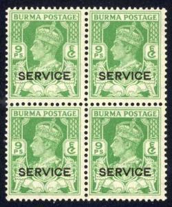 Burma Sc# O17 MNH Block/4 1939 9p Official