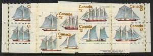 Canada - 1977 Sailing Vessels Pl. Blocks inc Var. #747a